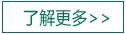 zixunnianhai