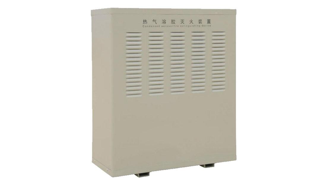 热气溶胶自动灭火装置