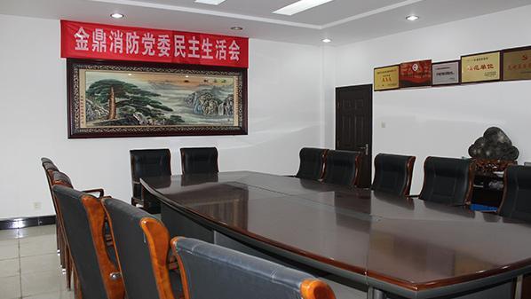工厂小会议室