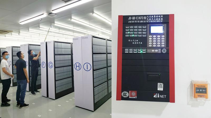 智慧档案室七氟丙烷气体灭火系统