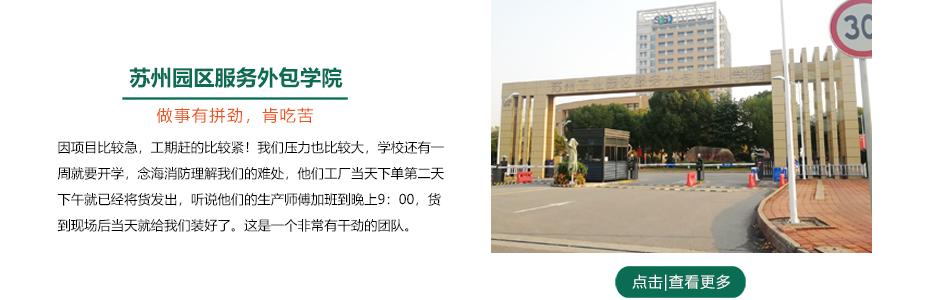 苏州服务外包学院七氟丙烷气瓶检测充装.jpg