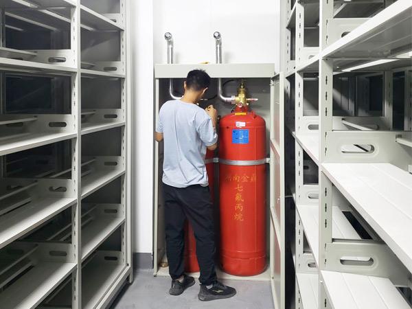 档案库房应使用什么样的自动灭火系统