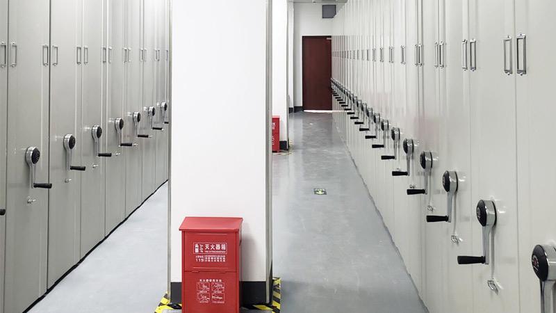 档案室自动灭火系统