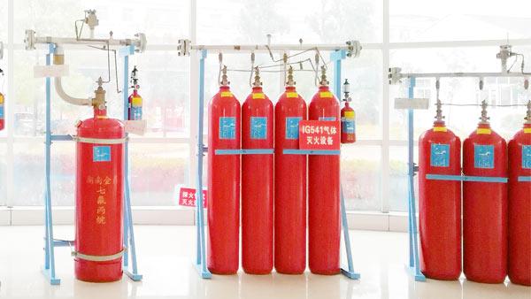 气体灭火系统施工及验收规范
