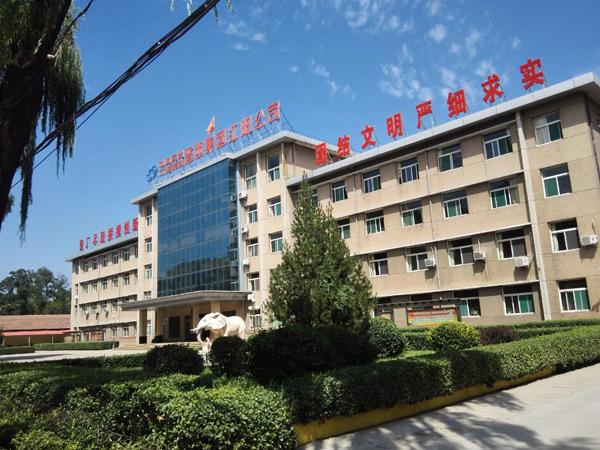 晋西集团江阳公司机房灭火系统案例