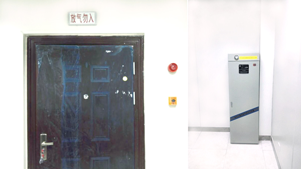 机房气体灭火系统