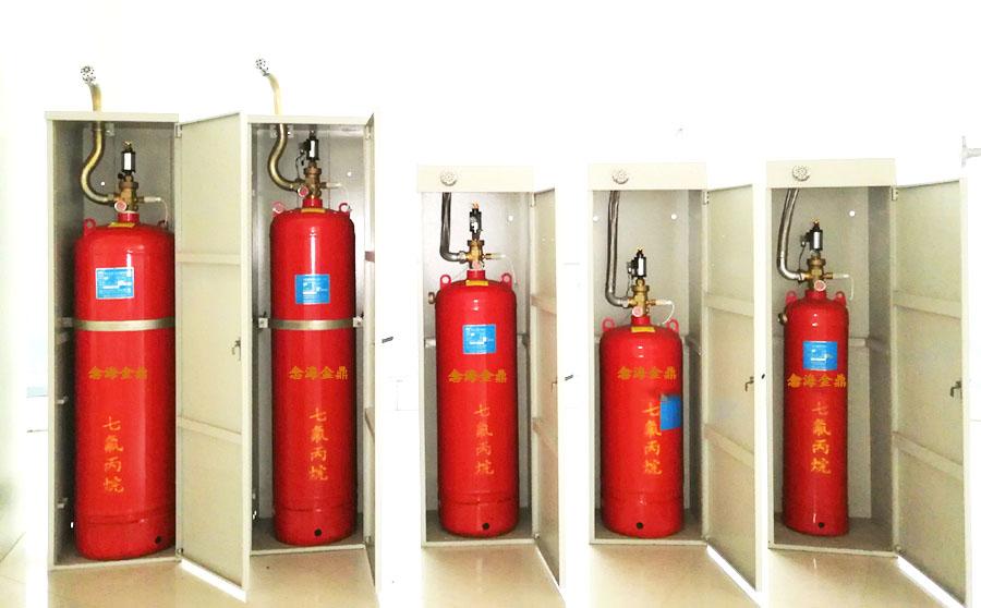 5个柜子柜式七氟丙烷