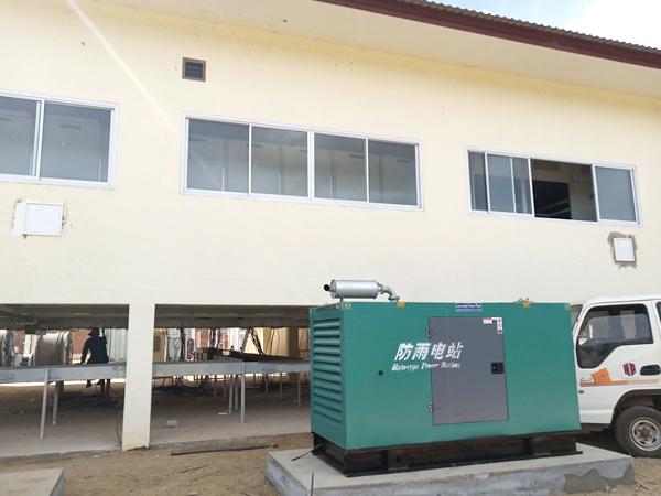 老挝国家电网配电房灭火系统项目案例