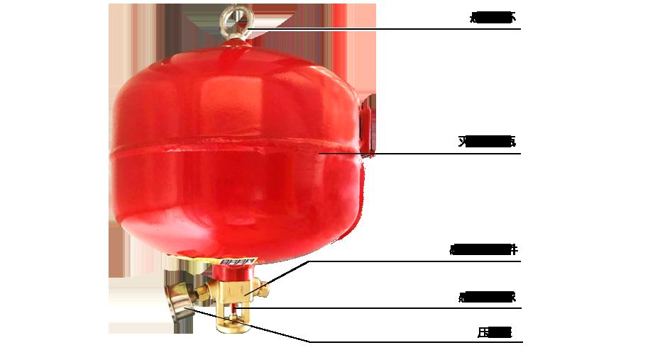 定温型悬挂式七氟丙烷灭火装置结构图