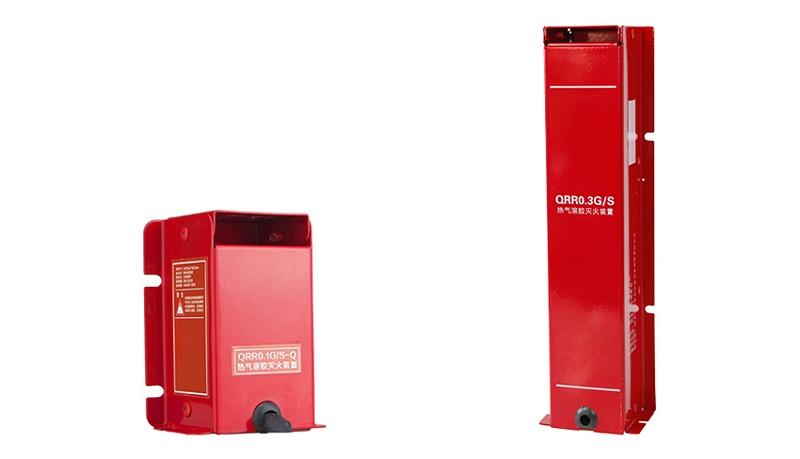 小型气溶胶灭火装置1