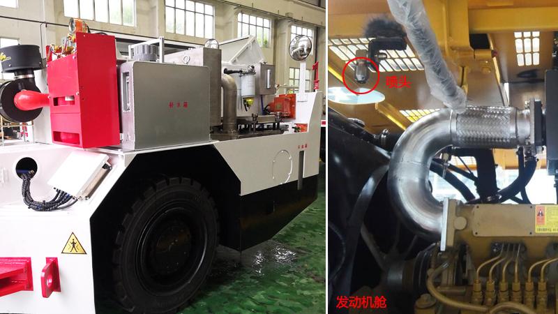 煤矿用车辆发动机舱自动灭火系统