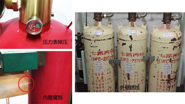 七氟丙烷气瓶检测充装