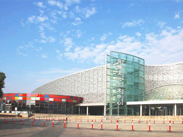 七氟丙烷气瓶检测充装服务案例-苏州文化艺术中心