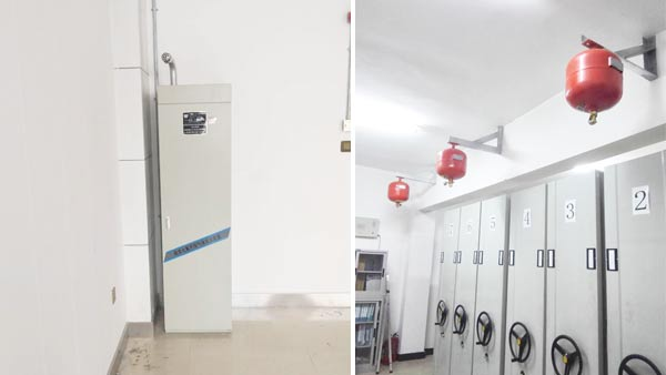 档案室消防系统