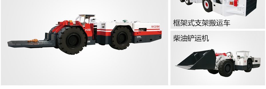 煤矿车辆水基混合型灭火装置