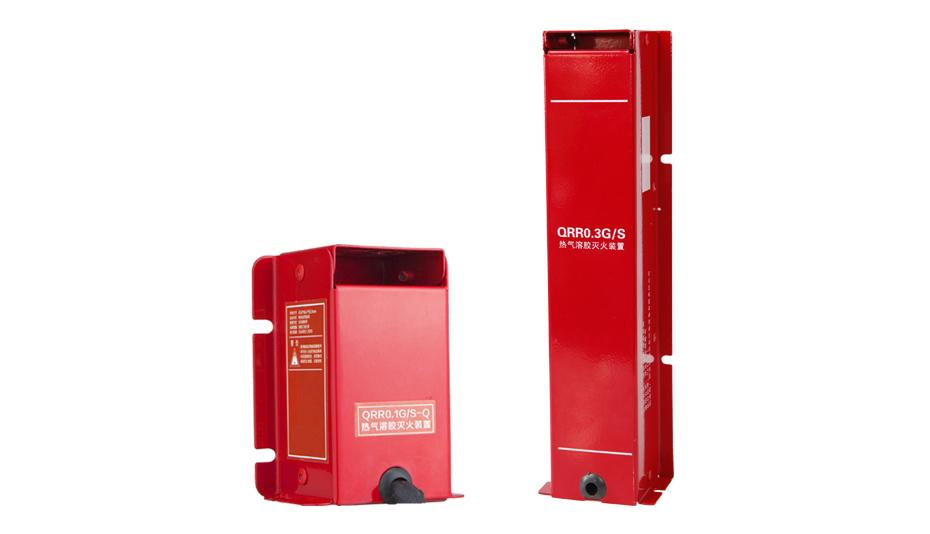 小型气溶胶灭火装置类型