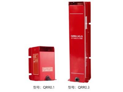小型热气溶胶灭火装置
