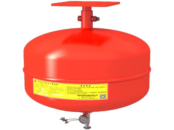 温控型悬挂式超细干粉灭火装置