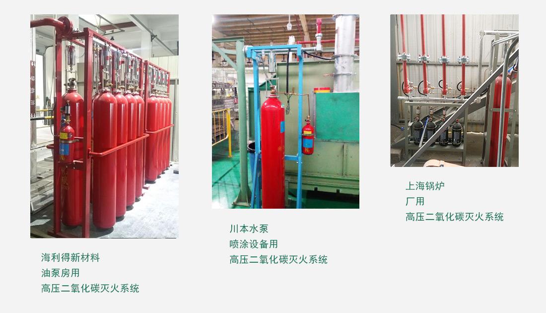 二痒化碳应用案例