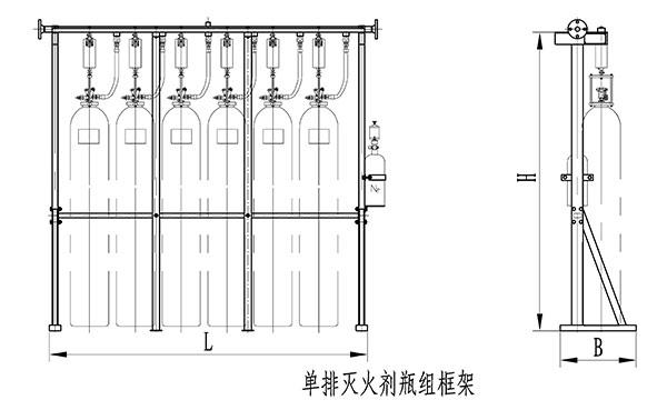 高压二氧化碳灭火系统单排灭火剂瓶组框架