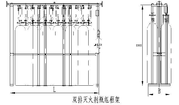 高压二氧化碳灭火系统双排灭火剂瓶组框架