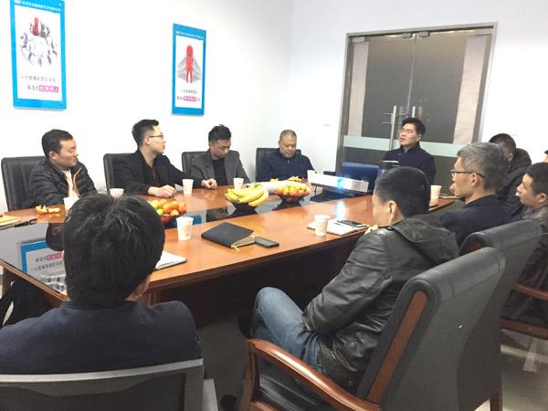 念海消防|苏州产业联盟