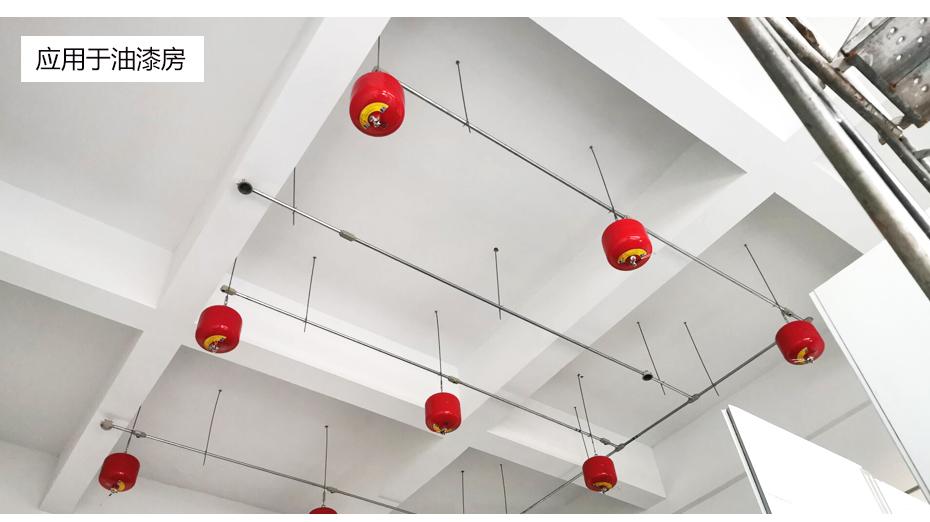 温控悬挂式超细干粉灭火装置