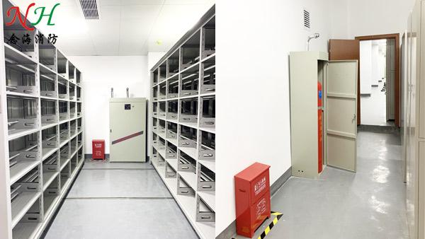 档案室消防标准