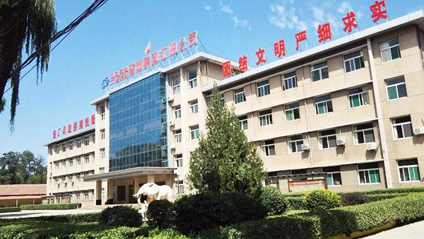晋西集团江阳公司