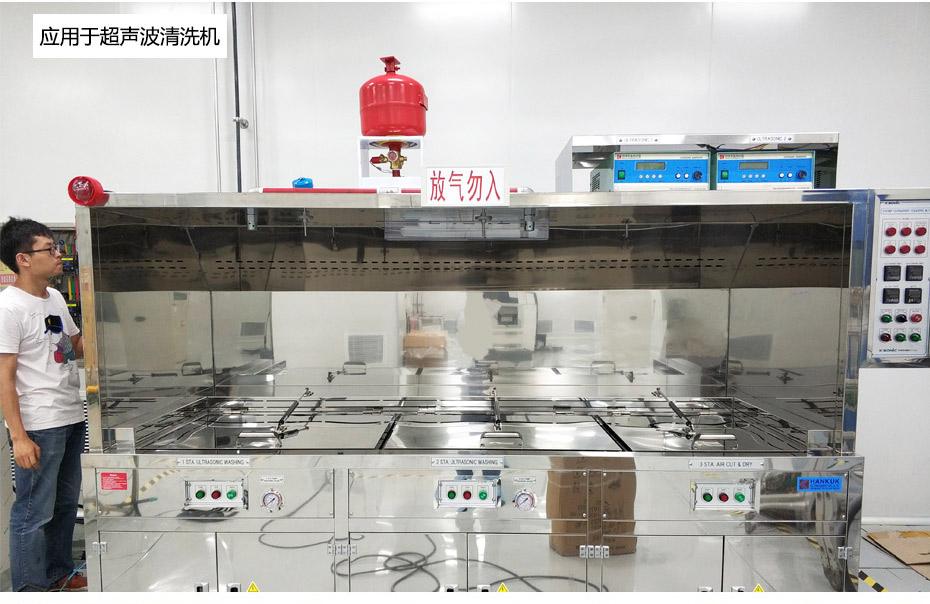 电磁型悬挂式七氟丙烷灭火装置