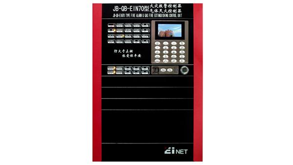 火灾自动报警系统气体灭火控制器