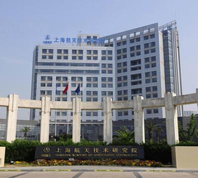 上海航天智慧能源