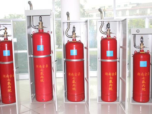 七氟丙烷气体灭火系统