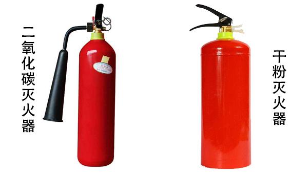 高压二氧化碳和干粉灭火器的区别