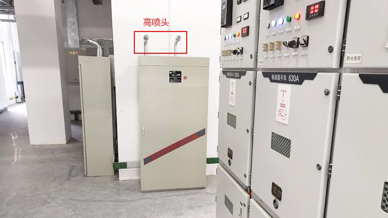 大型配电房灭火装置