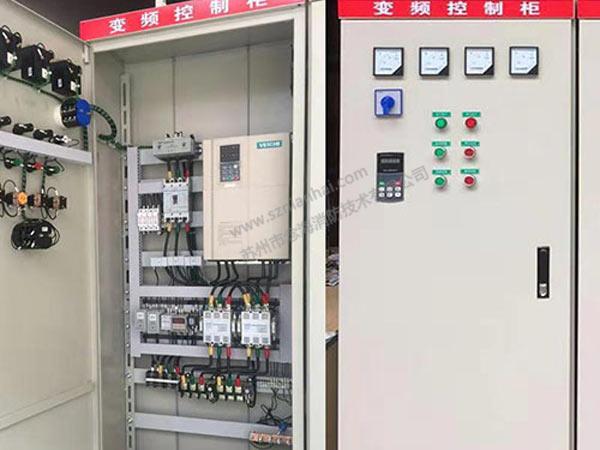 配电柜灭火装置