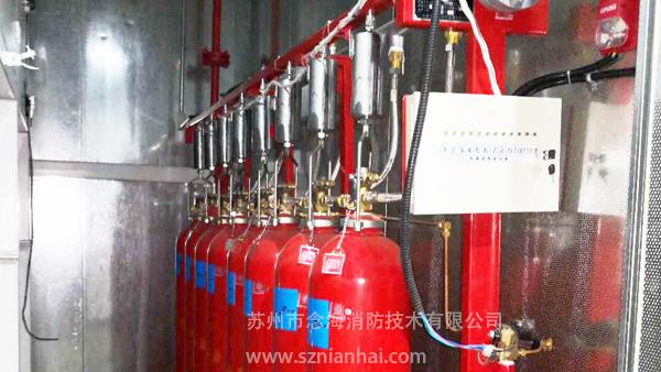 喷漆房灭火系统
