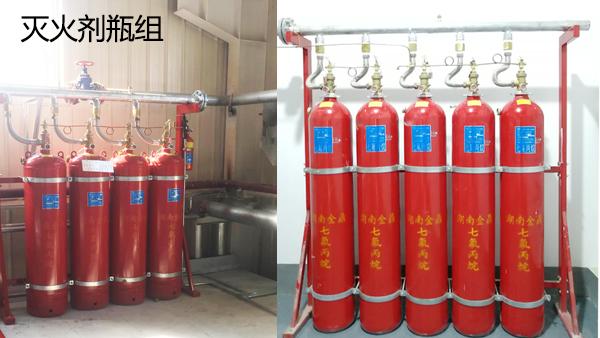 气体灭火系统组件灭火剂瓶组