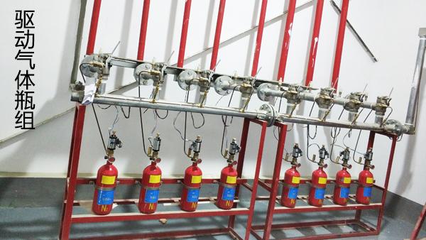 气体灭火系统组件驱动气体瓶组